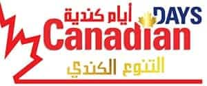 Canadian Days News Logo