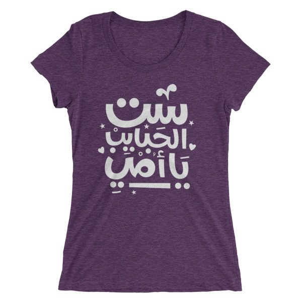 Shop Syrian Gifts in our Syria Inspired Gift Store